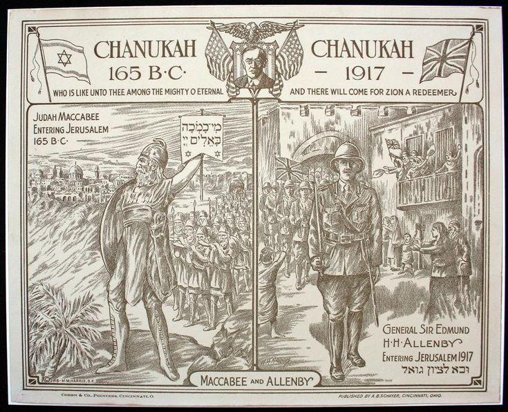 Judah Maccabbee 165 B.C.and British Allenby 1917 A.D. entering Jerusalem.