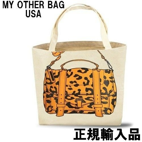 a771e8f09 Pin by セレクトショップ レトワールボーテ on Books Worth Reading   Bags, My other bag,  Reusable tote bags