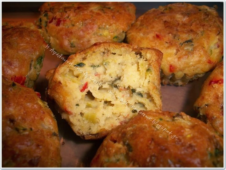 Maffins λαχανικών