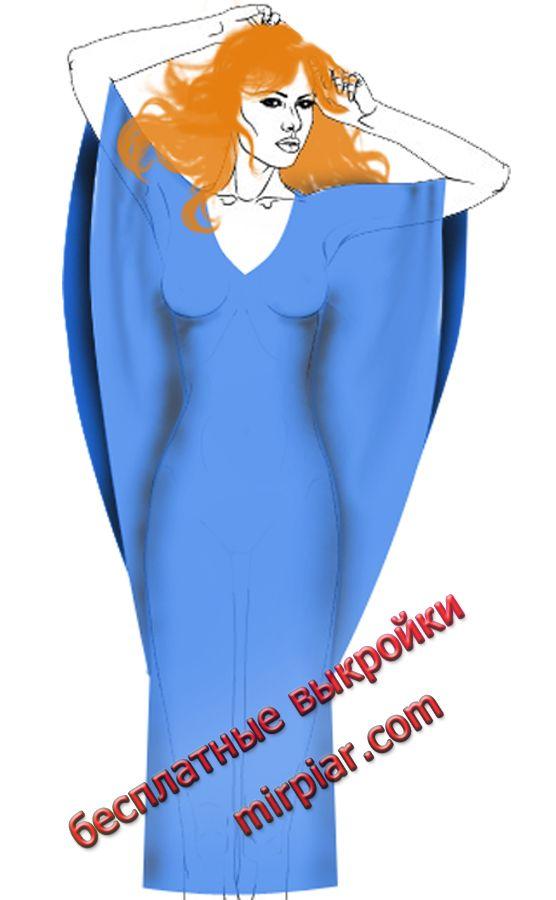 4f841b0f31c модные платья