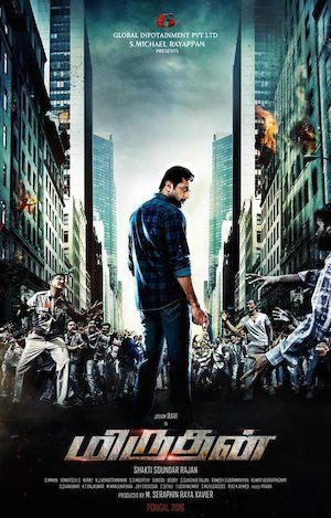 Miruthan 2016 Tamil Full Movie Free Download Online Miruthan 2016 Tamil Full Movie Free Download HD From Online To here. Watch This Popular HD Full Movies and Download Free Here. Miruthan Tamil Film Story-Line- A chemical experiment gone wrong transforms an Indian town into Zombie Central. It's up to cop Karthik to save day. Download and...