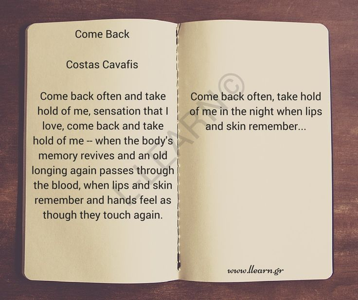 Come back - Costas Cavafis   #Greek #language #poems #poetry