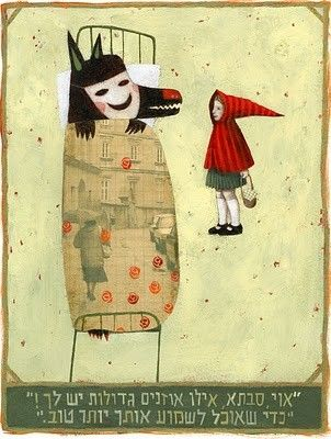 Little Red Riding Hood   Ofra Amit…