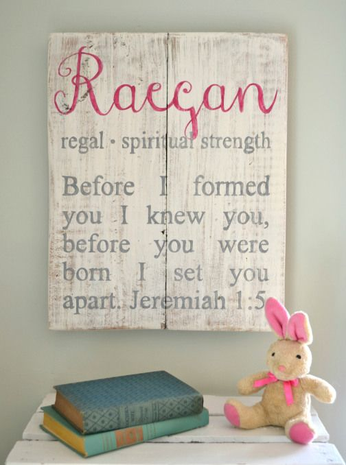 Child name sign - Aimee Weaver Designs