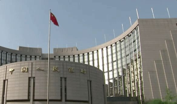 The PBOC announcement on bitcoin, 2017