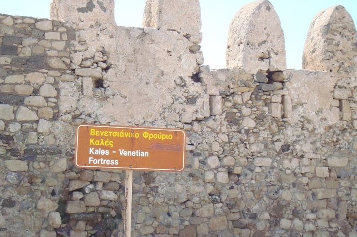 Ierapetra, Crete, Greece