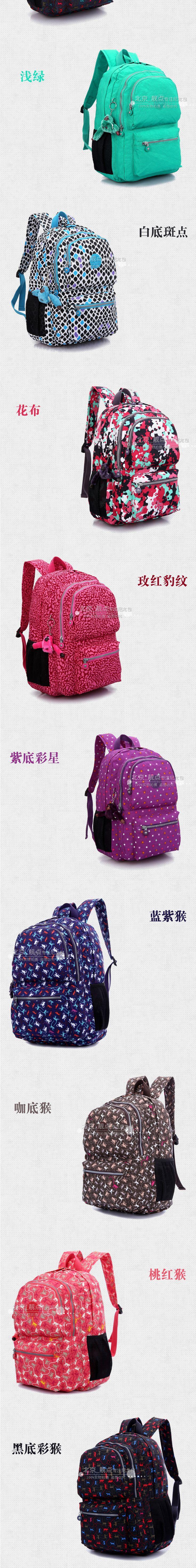 #taobao #kipling Отличный рюкзак по качеству, вместимости. Реальные фотки по ссылке http://conf.7ya.ru/fulltext-thread.aspx?cnf=InetShop&trd=152019
