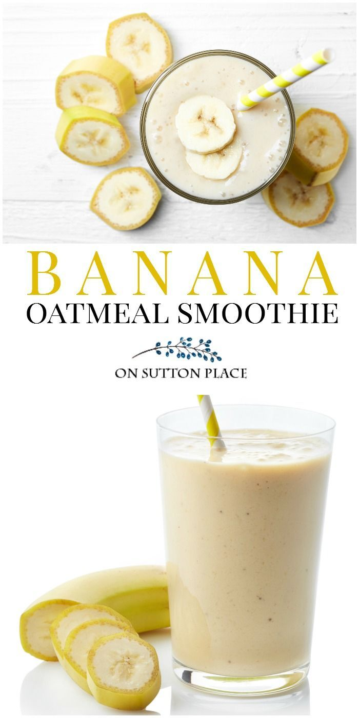 Make this banana oatmeal smoothie with almond milk for an easy breakfast or snac...
