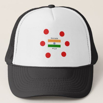 Kannada Language And Indian Flag Design Trucker Hat - accessories accessory gift idea stylish unique custom