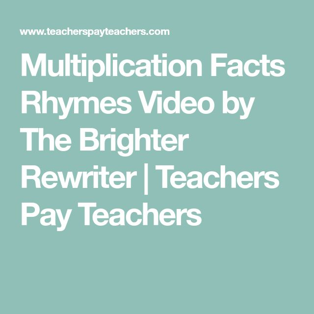 Multiplication Facts Rhymes Video by The Brighter Rewriter   Teachers Pay Teachers