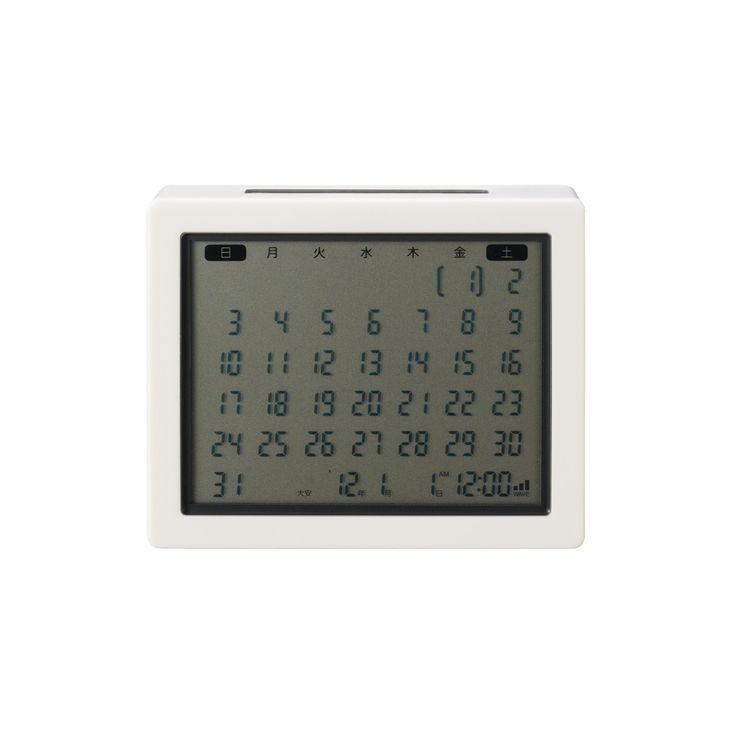 ソーラー電波カレンダー 置時計 | 無印良品ネットストア