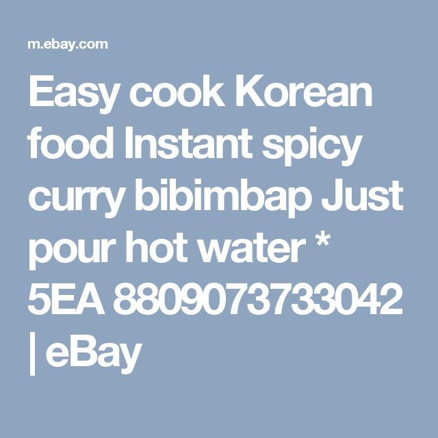 Easy cook Korean food Instant spicy curry bibimbap  Just pour hot water * 5EA 8809073733042 | eBay