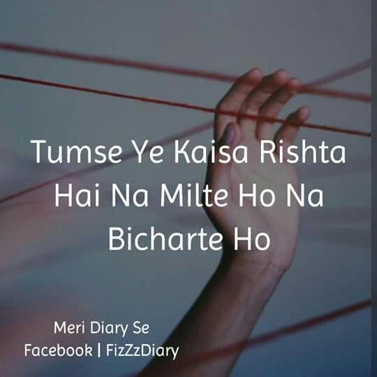 Sad Boy Alone Quotes: 355 Best Shayari ! Images On Pinterest