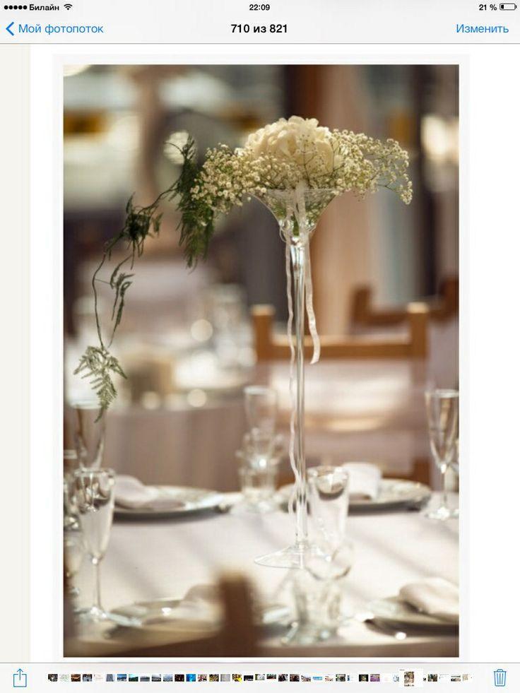 Такие высокие тонкие прозрачные вазы для цветов мы хотим поставить на гостевые столы. Только цветы в них будут бело-красные, не такие, как на картинке