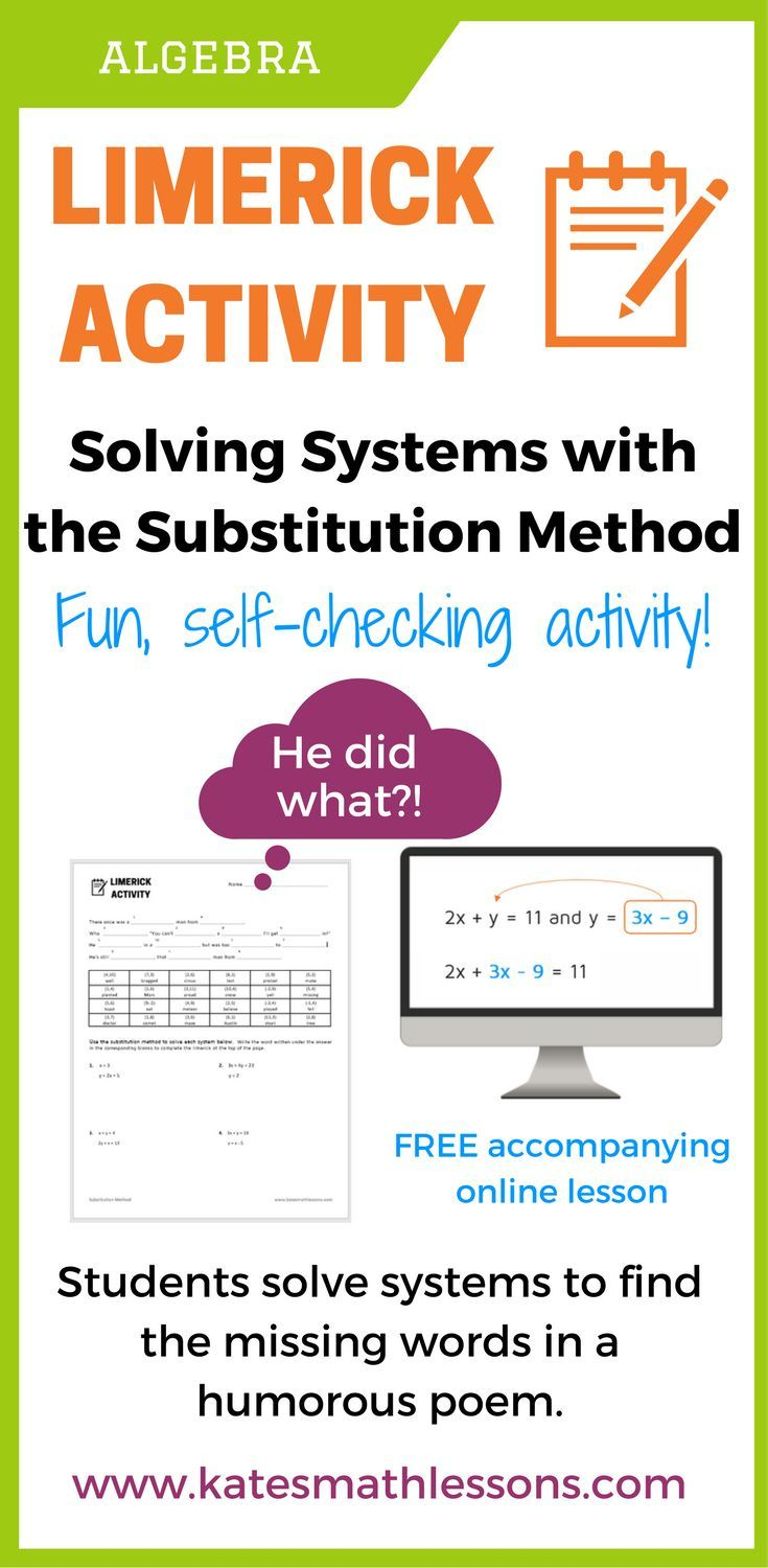 Substitution Method For Solving Systems Of Equations Fun Activity
