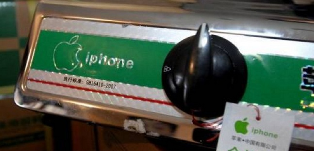 Iphone stove made in china