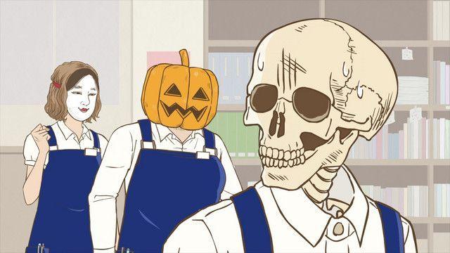 Skull Face Bookseller Honda San Episodio 8 Le Librerie Sono