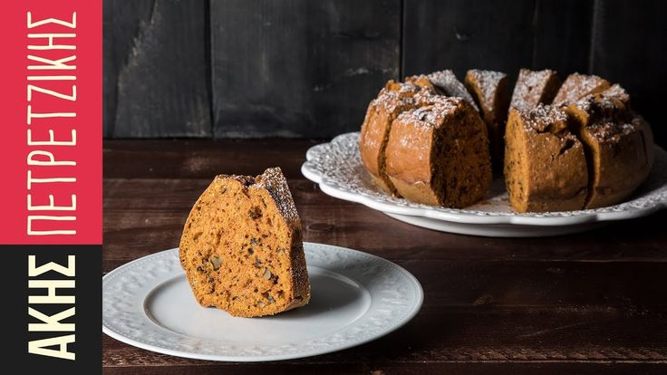 Εύκολο κέικ καρότου   Kitchen Lab by Akis Petretzikis