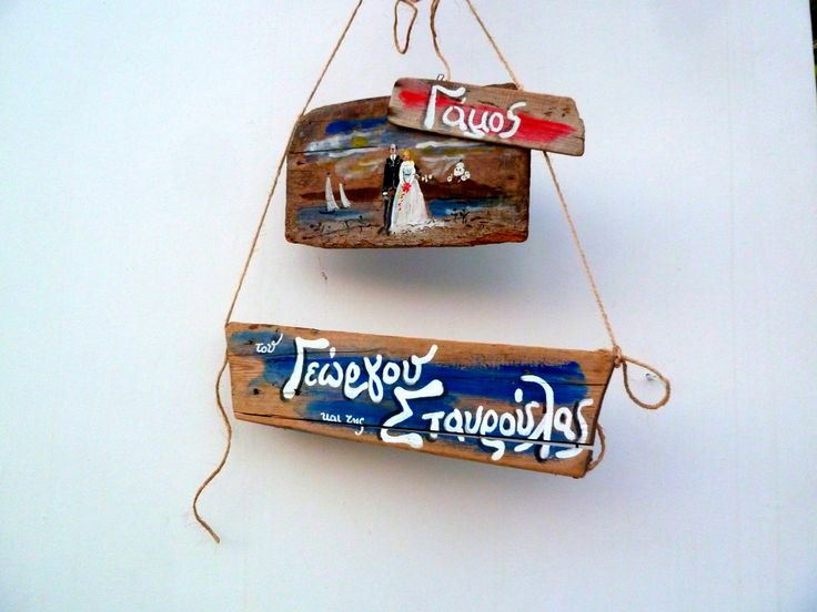 #wedding #signage #greekislands #spetses #greece #beautiful #weddingplanner #dreamsinstyle