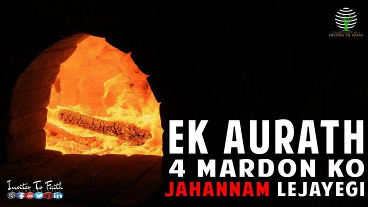Ek Aurat Char Mardon Ko Jahannam Lejayegi I Zaror Suniyaga