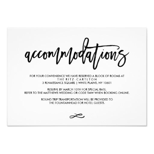 Chic Hand Lettered Wedding Accomodations Card