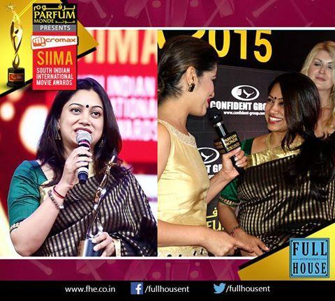 Gorgeous Anjali Menon at SIIMA 2015,Dubai.   #SIIMA2015 #Award #FullHouseEntertainment #Entertainment #AnjaliMenon #Malayalam #Dubai