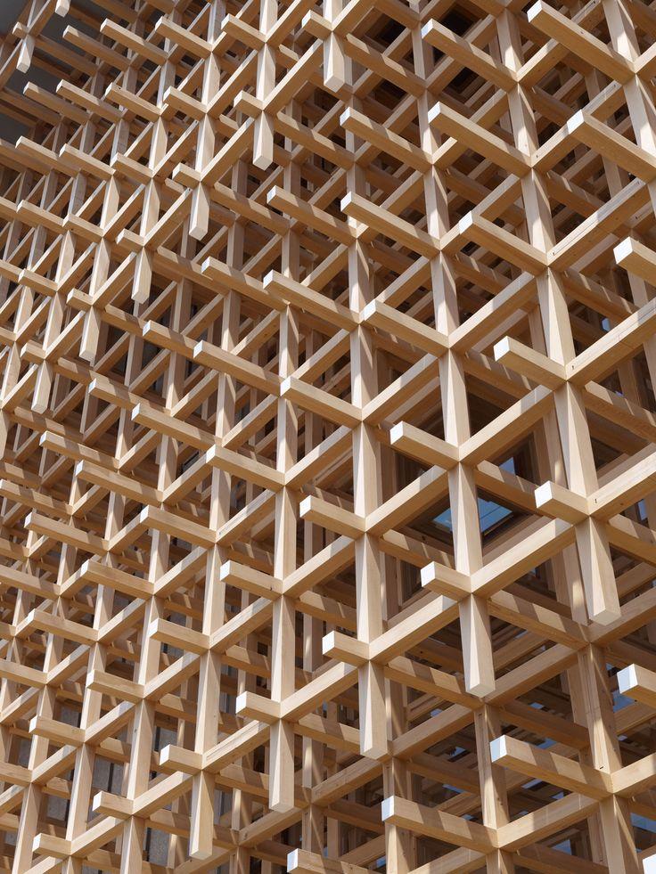 Kengo Kuma & Associates, Daici Ano · GC Prostho Museum Research Center. Kasugai-shi, Japan · Divisare