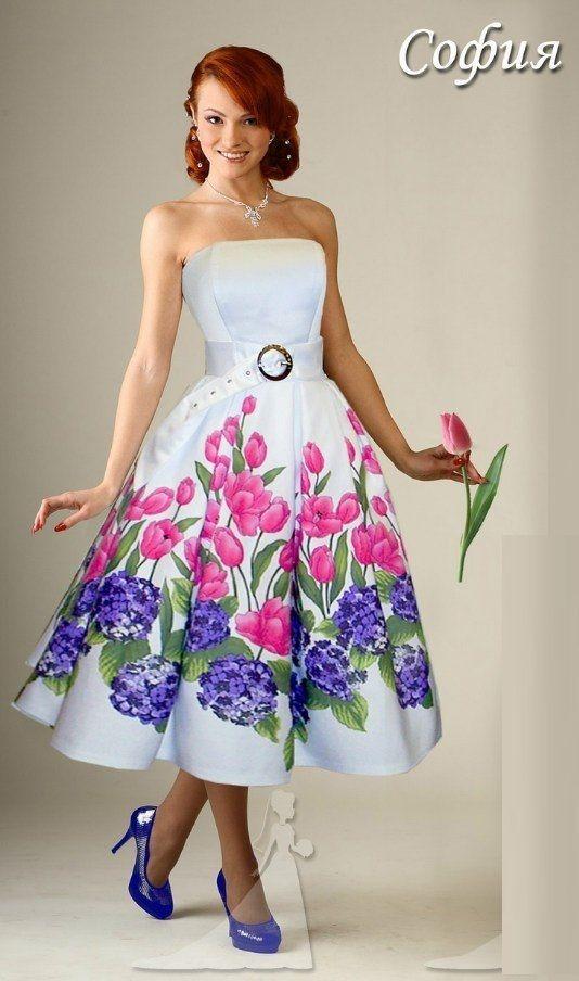 Елен стильные платья