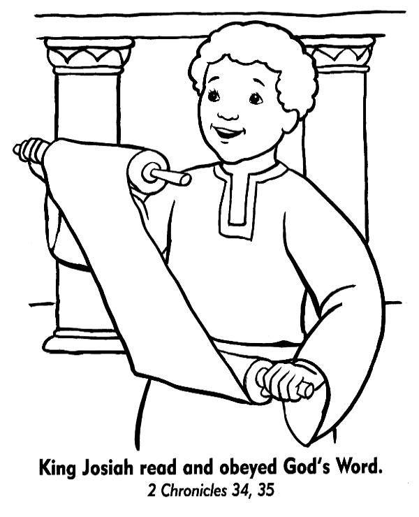King Josiah To Print Or Download For Free Bible Crafts Sunday