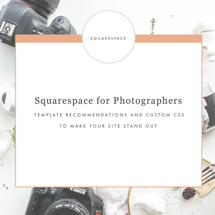 Squarespace is an incredibly powerful platform for any business owner or  blogger, but it holds a special place in my heart for photographers. As a  photographer myself, I have yet to find anything that rivals Squarespace  when it comes to displaying photographs, creating galleries, sharing client  previews, or creating beautiful blog post images with.  In my opinion, Squarespace is king when it comes to photography websites.  Today I am sharing my favorite templates and CSS customization…