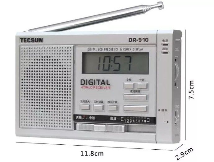 >> Click to Buy << TECSUN DR-910 FM-MW-SW Radio World Receiver Portable Mini Digital Clock  Radio With Built-In Speaker and SW external antenna #Affiliate