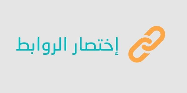 اختصار تقصير قص الروابط و اللينكات In 2020 Tech Company Logos Company Logo Vimeo Logo
