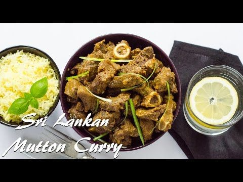 How To Make Sri Lankan Mutton Curry (Elu Mas Curry / එලු මස් කරි) - YouTube