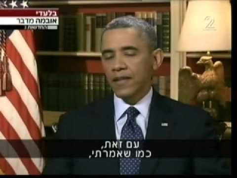 Iran is more than a year away from developing a nuclear weapon, but that does not mean the United States will wait for it to become a reality, President Barack Obama said in an interview that aired Thursday on Channel 2 news Israel, an Israeli television station.  Read more here:   http://www.mako.co.il/news-military/israel/Article-1a3e0235a0a6d...