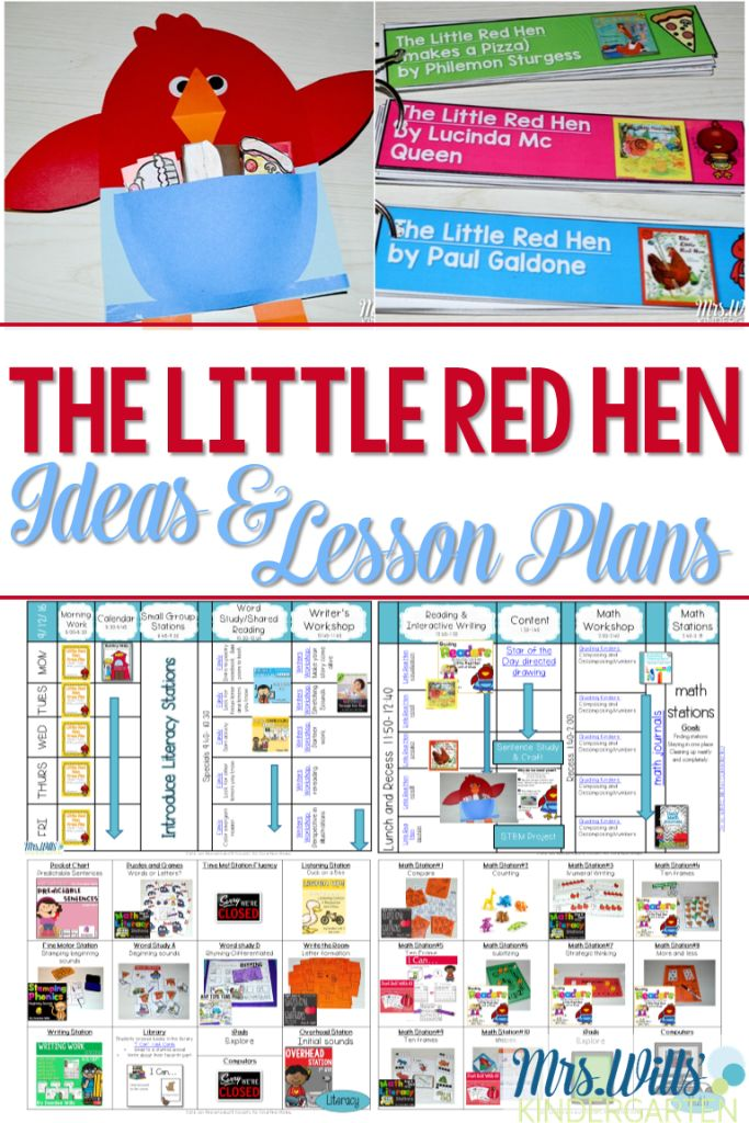 The Little Red Hen is one of our favorite traditional stories. Here are lesson…