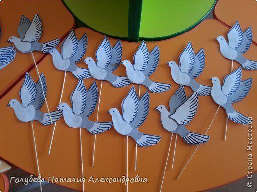 Внеклассная работа Поделка изделие День Победы Аппликация Голуби Бумага фото 1