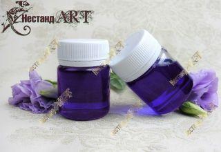 Краситель Сине-фиолетовый. Эпоксикон-400. 50г.