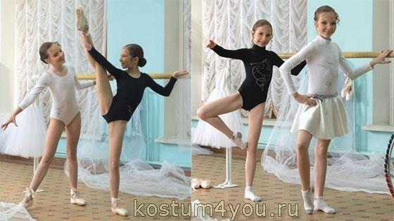 Костюмы для хореографического танца
