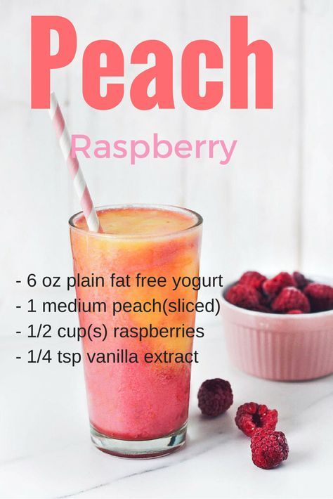 Longing to lose those annoying pounds? Here's an easy recipe for a delicious smoothie full of goodness and healthy too!