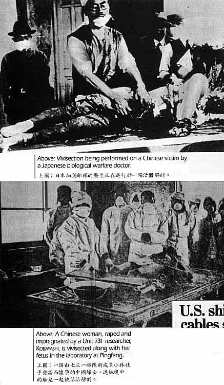Japanese UNIT 731 committed sheer evil against China. Humans & animals were used for biological experiments & vivisection while they were alive & without pain killers. Children & pregnant women were not exempt. After the war, UnIt 731 escaped prosecutions. The condition was to work for the U.S. biological projects. These A-list war criminals are being honoured frequently at the Yasukuni shrine by Japan's government till this day. Children as young as 6 were raped & their private parts cut…