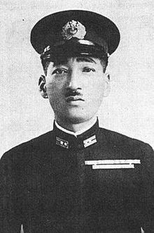Japanese History - Mitsuo Fuchida (淵田 美津雄 Fuchida Mitsuo, 3 December 1902 – 30 May 1976) was a Japanese Captain in the Imperial Japanese Navy Air Service and a bomber aviator in the Imperial Japanese Navy before and during World War II. He is perhaps best known for leading the first air wave attacks on Pearl Harbor on 7 December 1941.