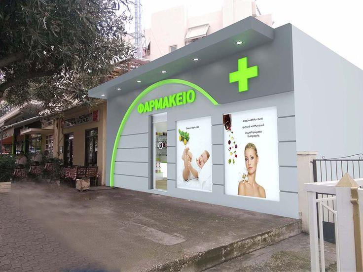 Φαρμακείο στο Ελληνικό (Ιασωνίδου)