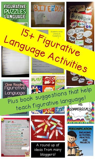 A great round-up of figurative language activities for ANY students. And they're all FREE! If your students are struggling with similes, idioms, metaphors, or other types of figurative language - you'll LOVE the ideas in this post!