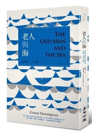 海明威《老人與海》 新版書封設計 | MyDesy 淘靈感