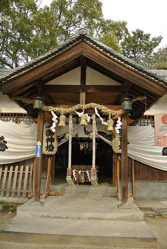 Ichisuga shrine January 2, 2014