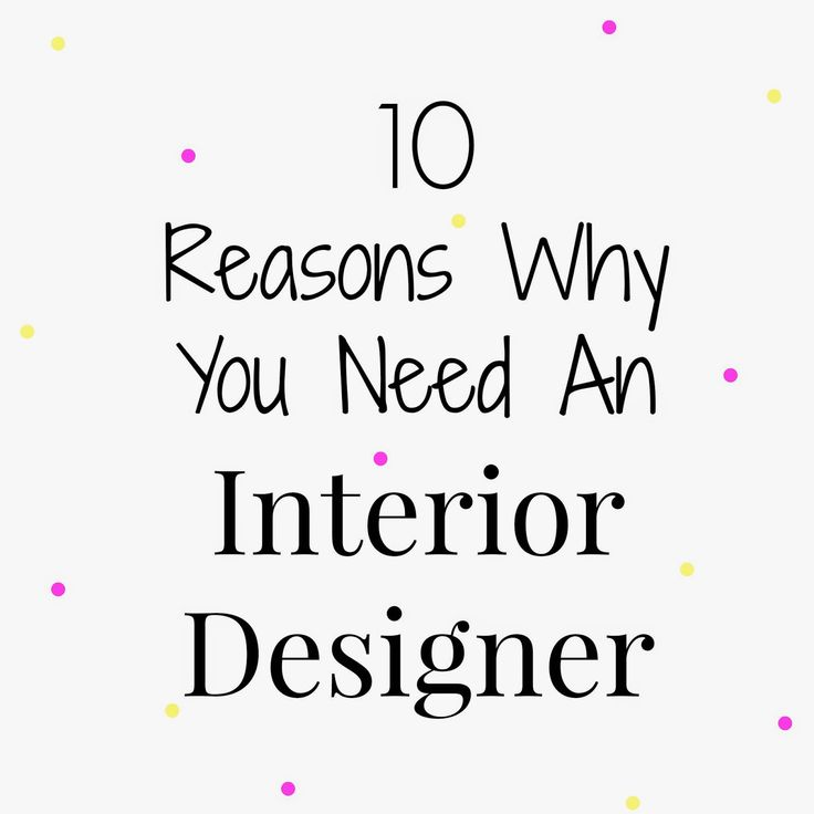 Erin Hodges Design: 10 Reasons Why You Need An Interior Designer
