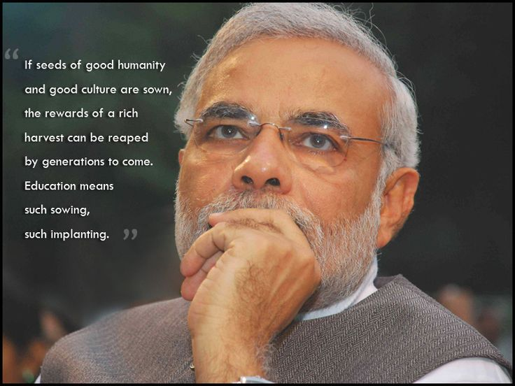 Narendra Modi Quotes Wallpaper - http://bgwall.net/15466/narendra-modi-quotes-wallpaper