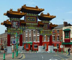 The Chinese gate Liverpool