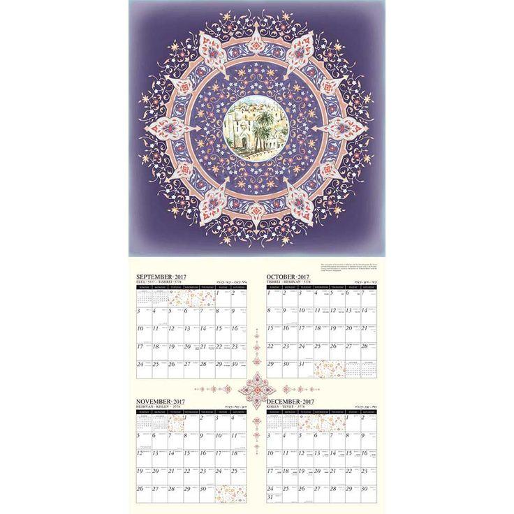 Wonderfull Jewish Calendar September 2017