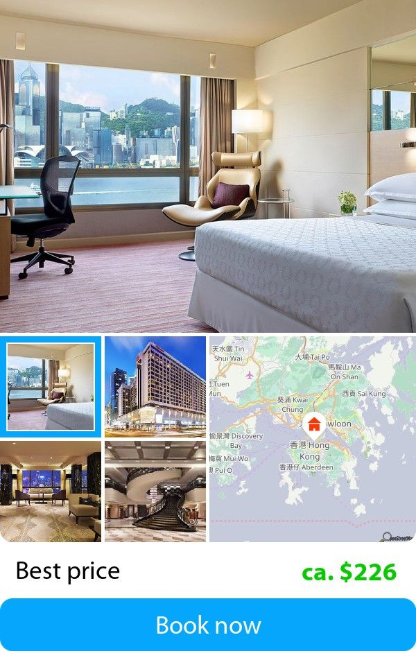 Sheraton Hong Kong Hotel & Towers (Kowloon - Hongkong, Hong Kong) – This hotel lies at Victoria Harbour and is close by the shopping and commercial district, the ferry, the Kowloon Canton Railway (the tram) and the underground system. Hong Kong international airport is around 35 minutes away.